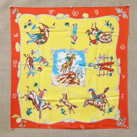 MINT WESTERN MOTIF SCARF, RED Inquire about the many others we have